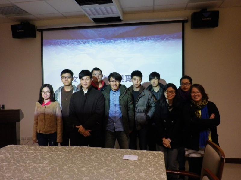 12/21(六)文化創意產業研習課程 講師與學員們的大合照
