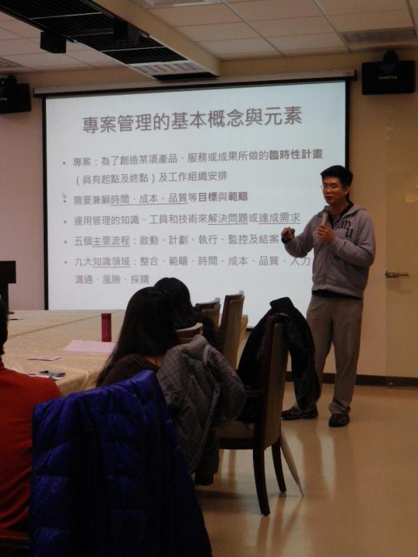 12/22(日)APP產業研習課程 學員上課情況